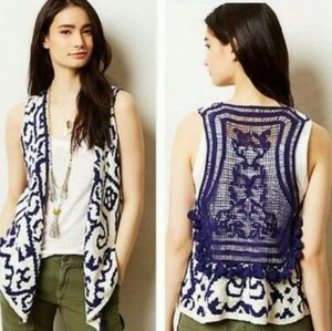 Moth | Anthropologie lace vest size xs/s